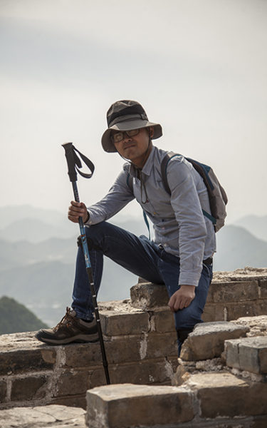 kiinan muuri opas